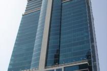Derecho Bancario en Panamá